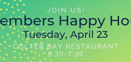Members' Happy Hour – April 23